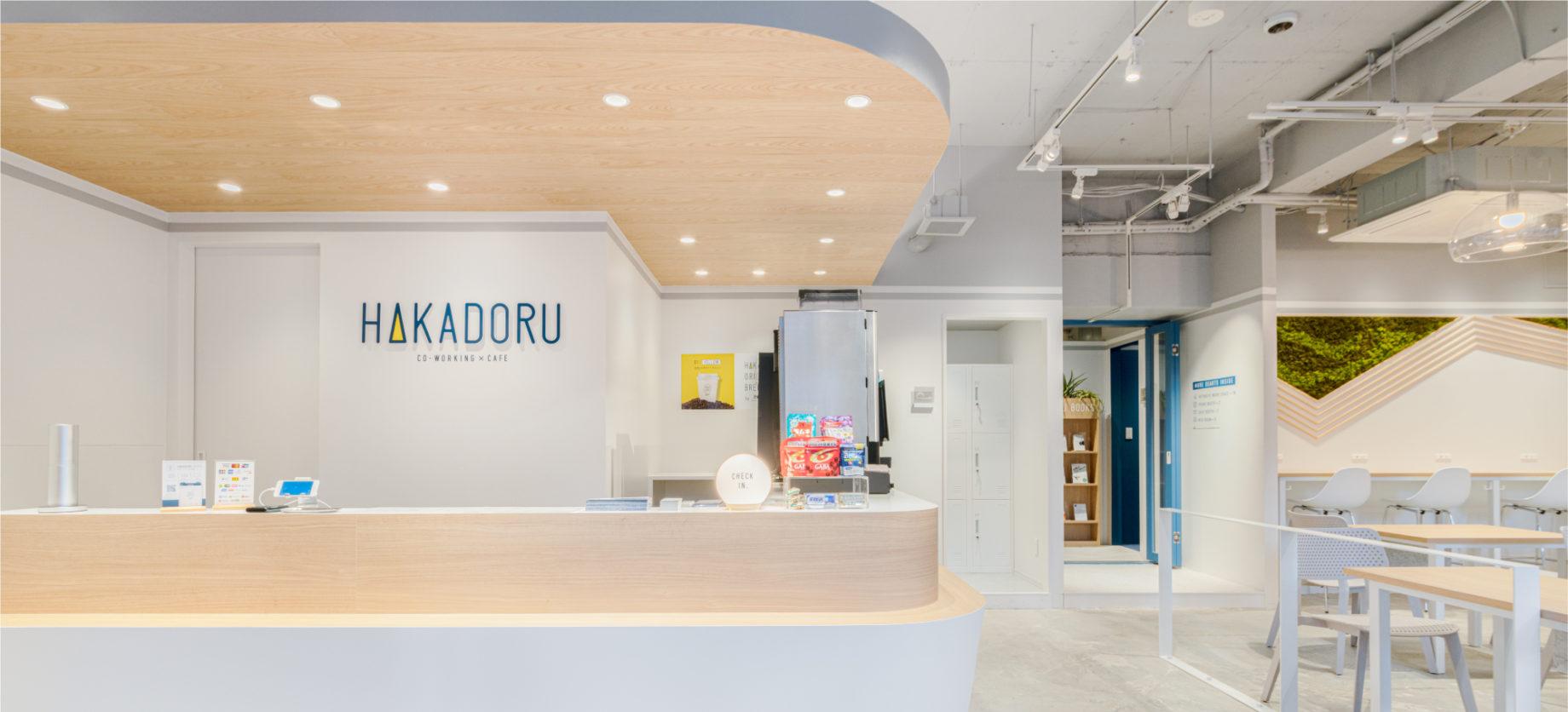 HAKADORU 虎ノ門店